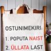 ISA004-POEKOTT